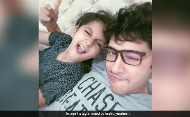 A Glimpse Of Mahesh Babu 'Goofing Around' With Daughter Sitara During Lockdown