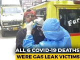 Video : COVID-19 Kills 6 In Bhopal, All Were Exposed To Union Carbide Gas Leak