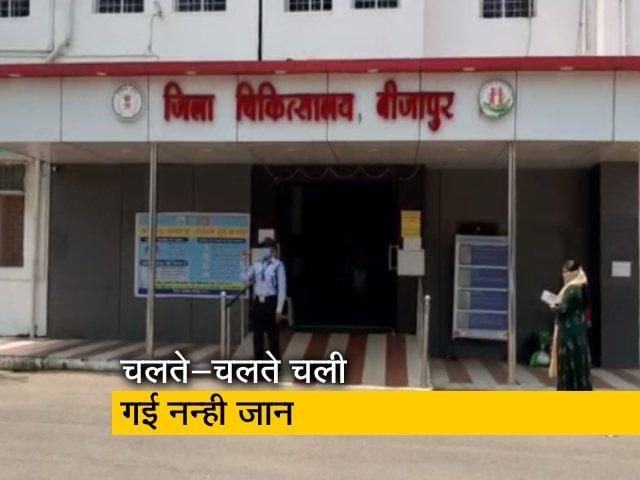 Videos : Coronavirus Lockdown: तीन दिन लगातार पैदल चलने से गई 12 साल की मासूम बच्ची की जान