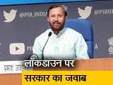 Video : सरकार ने दिए संकेत, आखिर कब तक जारी रहेगा लॉकडाउन?