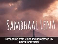 ''संभाल लेना...'' गाने ने छुए लोगों के दिल के तार, स्मृति ईरानी ने भी शेयर किया Video