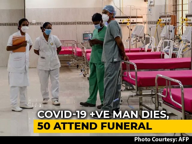 Video : Over 50 Attended Funeral Of Tamil Nadu COVID-19 Victim Amid Lockdown