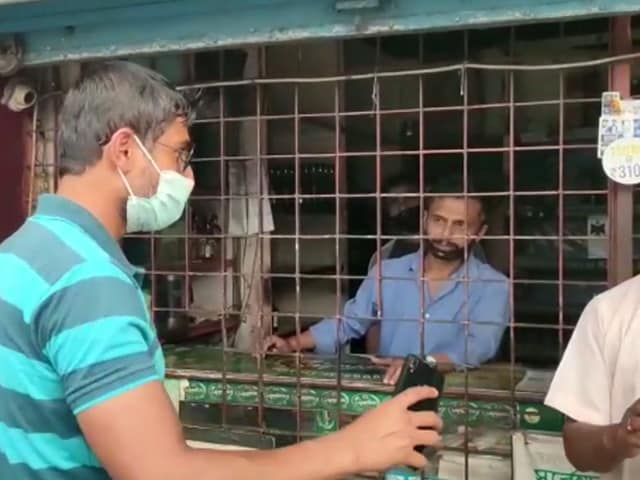 Gmc Assam Gov In Guwahati Property Tax Online Payment
