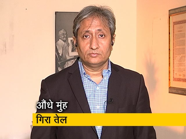 Videos : रवीश कुमार का प्राइम टाइम: पेट्रोल हो गया पानी और रैपिड टेस्टिंग किट में आई ख़राबी