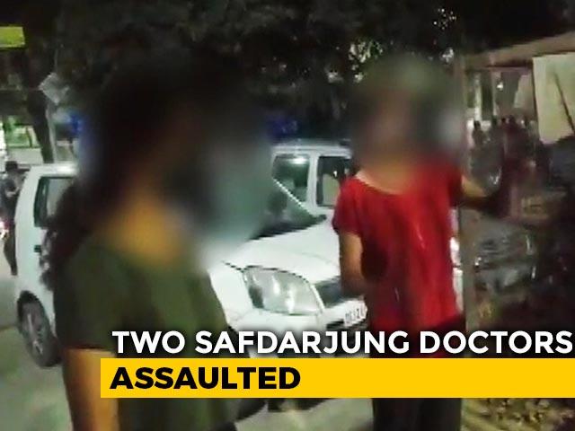 Video : 2 Doctors Of Delhi's Safdarjung Hospital, Out To Buy Groceries, Assaulted