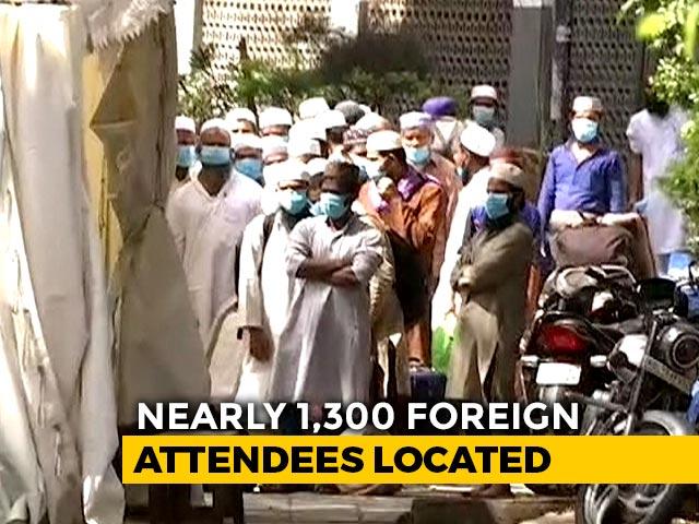 Video : Coronavirus: Nearly 9,000 At COVID-19 Risk From Delhi Mosque Event, Says Centre