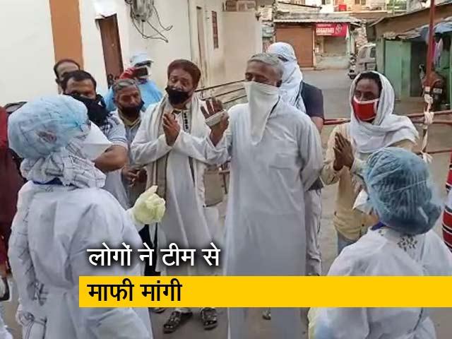 Video : इंदौर में फिर मुस्तैद होने लगी स्वास्थ्य विभाग की टीम