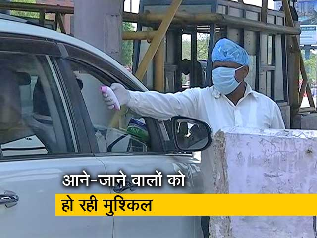 Videos : दिल्ली-नोएडा बॉर्डर पूरी तरह से सील
