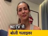 Video : लॉकडाउन के दौरान कुछ यूं समय बिता रही हैं मलाइका अरोड़ा