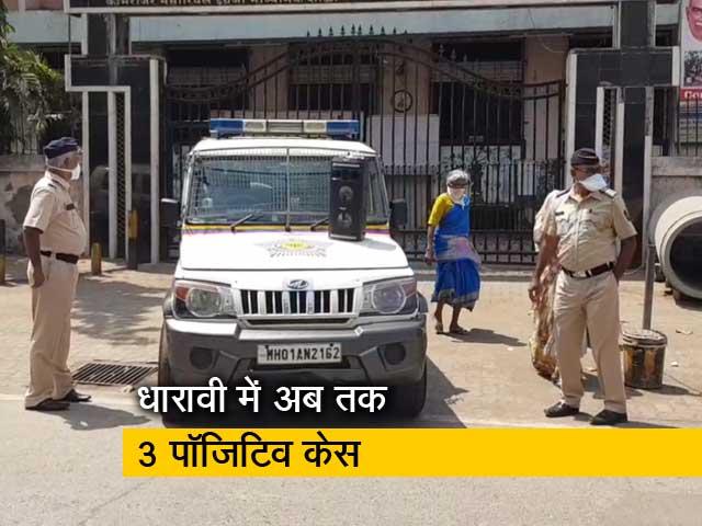 Videos : रवीश कुमार का प्राइम टाइम: धारावी में कोरोना का फैलना मुंबई के लिए मुश्किल खड़ा कर सकता है