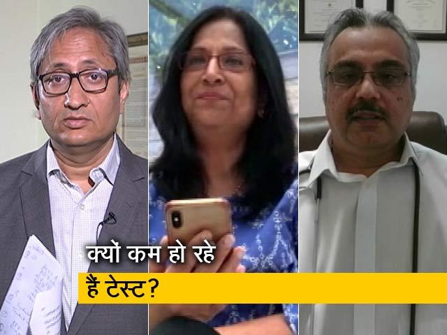 Videos : रवीश कुमार का प्राइम टाइम : कोरोना पर न्यूयार्क और ब्रिटेन के डॉक्टरों से बातचीत