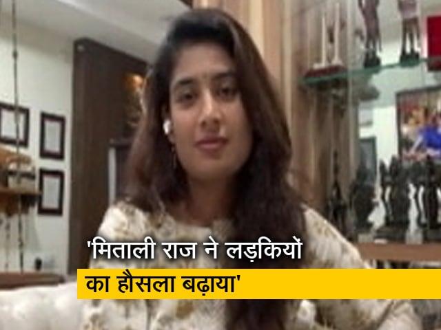 Videos : चैंपियन चाइल्ड लूसी को देखकर मुझे प्रेरणा मिलती है: मिताली राज