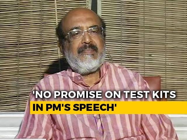 Video : Kerala Minister Attacks PM, Says Coronavirus Testing Still Not Adequate