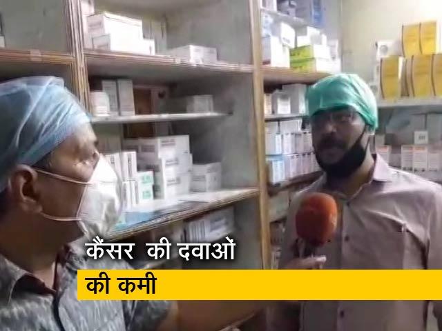Videos : कोरोना की मार से दूसरे रोग के मरीज भी हो रहे हैं परेशान