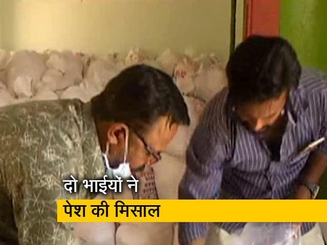 Videos : Lockdown: जरूरतमंदों की मदद के लिए इन दो भाईयों ने अपनी जमीन बेच डाली