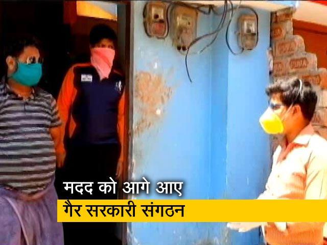 Videos : COVID-19: Oxfam India ने गोरखपुर जिले में 1,300 घरों में सूखा राशन बांटा