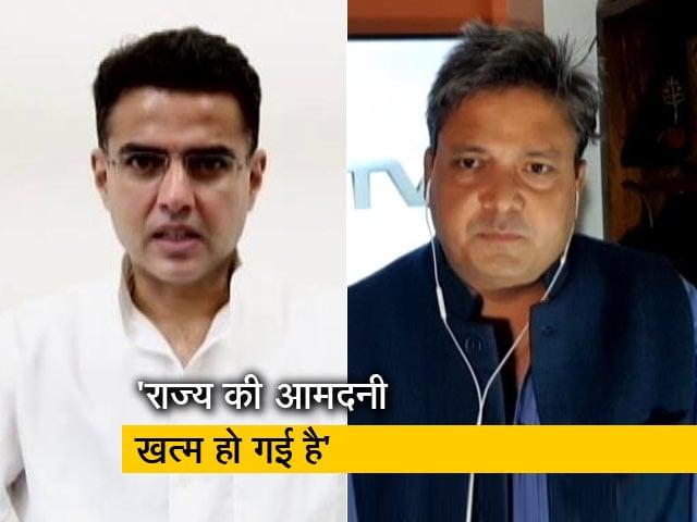 Videos : राजस्थान के उपमुख्यमंत्री सचिन पायलट ने कहा- केंद्र की मदद के बिना लड़ाई असंभव