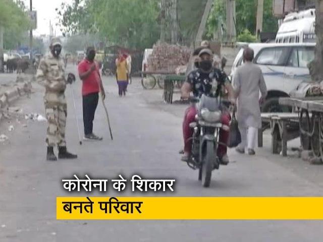 Videos : दिल्ली में तेजी से फैलता कोरोना, जहांगीरपुरी में मिले 46 संक्रमित