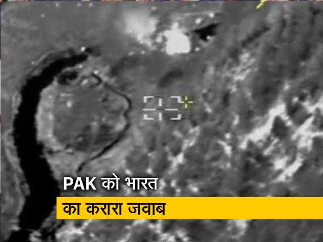 Videos : पाकिस्तान ने किया सीजफायर का उल्लंघन, भारत ने दिया करारा जवाब