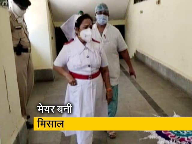 Videos : नर्स की यूनिफॉम में अस्पताल पहुंच मेयर ने स्वास्थ्यकर्मियों का बढ़ाया हौसला