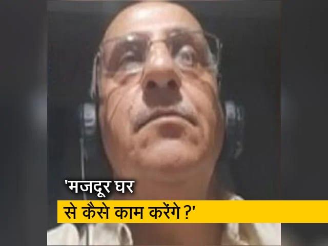 Video : हर्ष मंदर ने कहा, 'हम सभी प्रयास कर रहे हैं लेकिन ये भी काफी नहीं है'