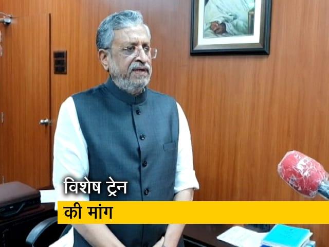 Videos : बिहार के उपमुख्यमंत्री सुशील मोदी ने कहा - दूर राज्यों से बस में लाना व्यावहारिक नहीं