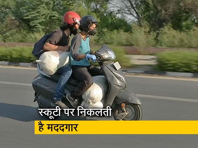 Videos : दिल्ली की अनुष्का इस तरह कर रही हैं जरूरतमंदों की मदद