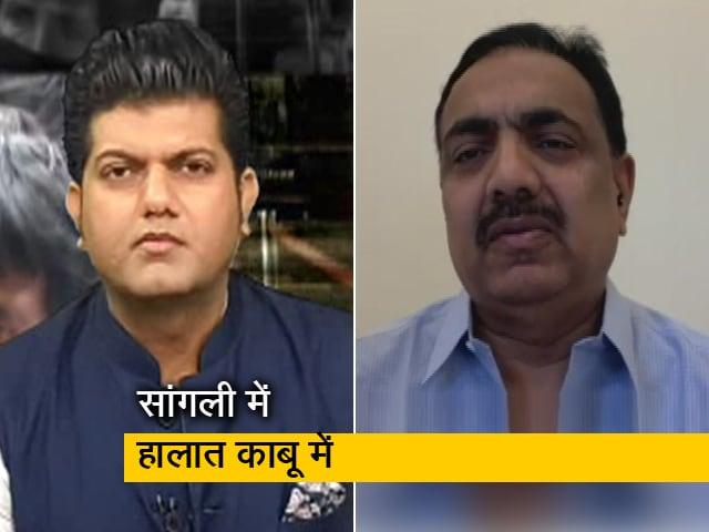 Videos : प्रशासन ने कोरोना मरीजों पर रखी नजर, संपर्क में आए लोगों का लगाया पता: जयंत पाटिल