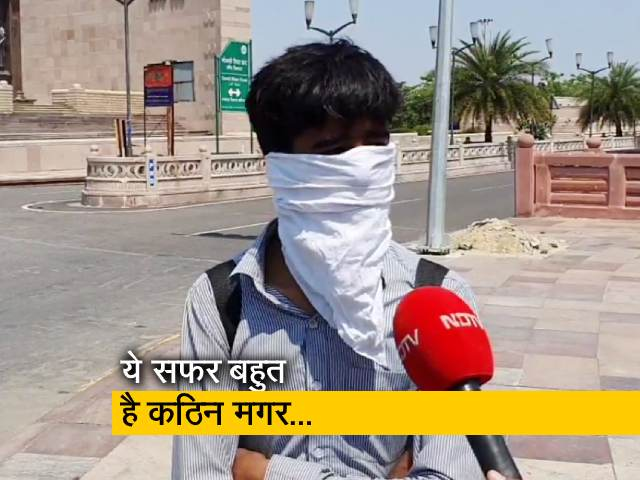 Videos : Coronavirus: लॉकडाउन में पैदल ही घर के सफर पर निकले छात्र