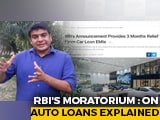Video : RBI Loan Moratorium: Is It Wise To Skip Your Auto Loan EMIs?