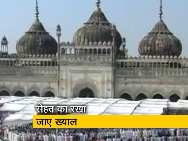 Video : Coronavirus: रमजान में रोजा रखने को लेकर अयातुल्ला सिस्तानी ने जारी किया फतवा