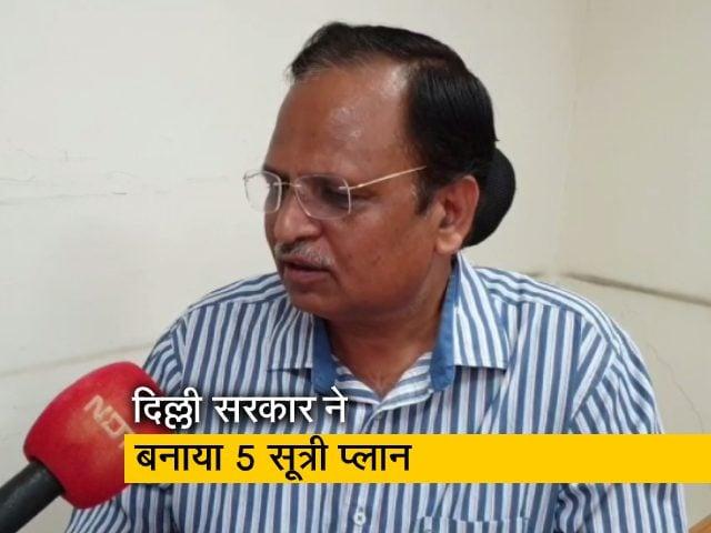Videos : एक लाख रैपिड टेस्ट किट का आदेश: दिल्ली के स्वास्थ्य मंत्री सत्येंद्र जैन