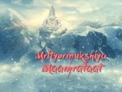 T-Series Brings The <I>Maha Mrityunjaya Mantra</I> In Shekhar Ravjiani's Voice