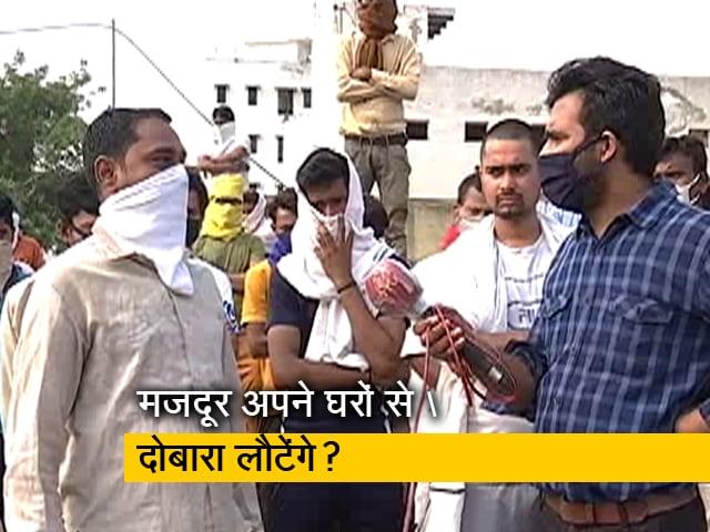 Videos : घर लौटते मजदूरों पर उद्योग जगत चिंतित