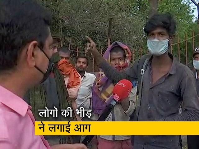 Videos : दिल्ली के कश्मीरी गेट शेल्टर होम में खाने को लेकर हुई लड़ाई के बाद लगी आग