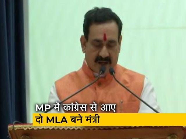 Videos : MP Cabinet: मध्य प्रदेश में BJP से तीन और कांग्रेस से BJP में आए दो लोगों को किया गया मंत्रिमंडल में शामिल