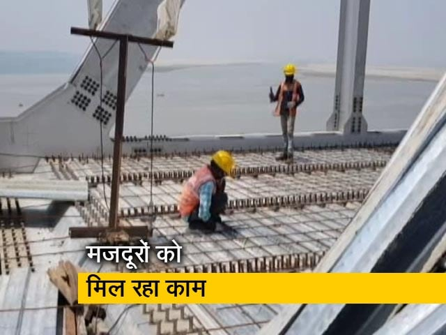 Videos : लॉकडाउन के बीच बिहार में मजदूरों को मिली राहत