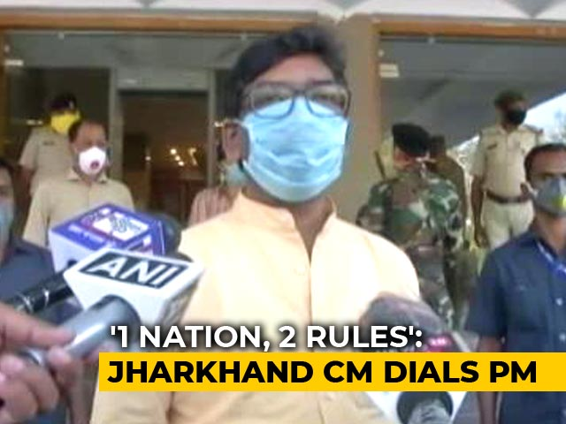 """Video : """"One Nation, 2 Rules"""": Jharkhand Chief Minister Dials PM Over Kota Students' Return"""