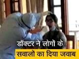 Video: 'डॉक्टर्स ऑन कॉल': डॉ. मोहसिन वली और डॉ. प्रवीण चंद्रा ने दिए लोगों को जवाब