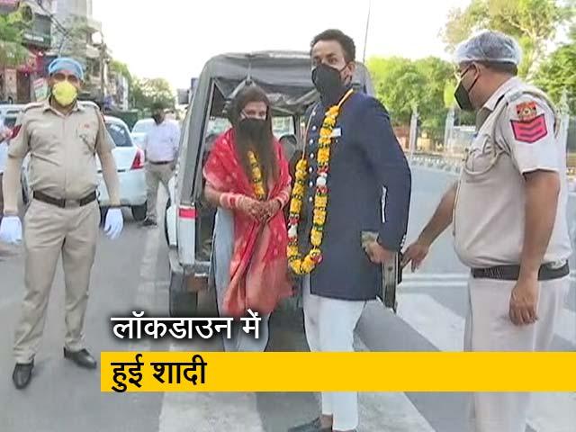 Video : लॉकडाउन में हुई शादी, दिल्ली पुलिस ने की मदद