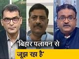 Video : बिहार सरकार में मंत्री संजय झा ने कहा,'बिहार के लिए आगे की चुनौती बड़ी'