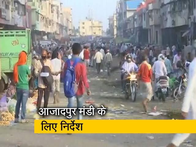 Videos : कोरोनावायरस: आजादपुर मंडी में अब बिना टोकन एंट्री नहीं
