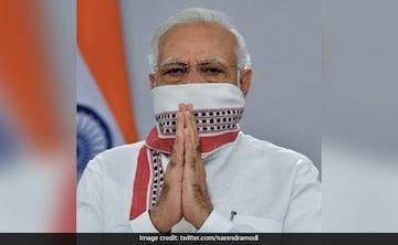 Coronavirus India: PM Modi New Twitter Bio Pic After Address To ...