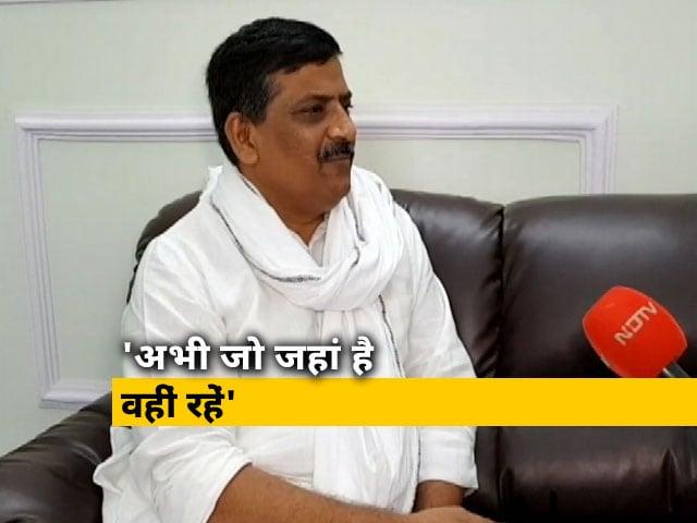 Videos : बिहार सरकार में मंत्री संजय झा ने कहा- लोगों को वापस लाने का निर्णय केंद्र सरकार के ऊपर निर्भर करता है