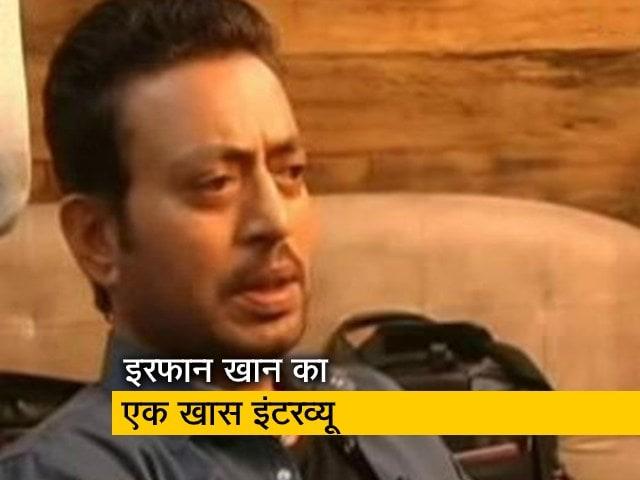 Videos : मड आईलैंड में क्यों रहते थे इरफान खान? देखें उनका पुराना इंटरव्यू (Aired: 2015)