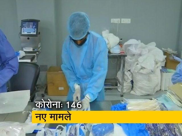 Videos : City Centre: देश में कोरोना संक्रमित लोगों की संख्या 1397 पहुंची