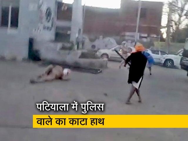 Videos : पंजाब के पटियाला में 'निहंगों' ने पुलिस पर बोला हमला, ASI का काटा हाथ