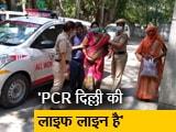 Video : दिल्ली पुलिस ने लॉकडाउन के दौरान 90 गर्भवती महिलाओं को पहुंचाया है अस्पताल