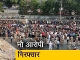 Videos : Lockdown: बांद्रा स्टेशन पर हंगामा करने के आरोप में नौ आरोपियों को किया गया गिरफ्तार