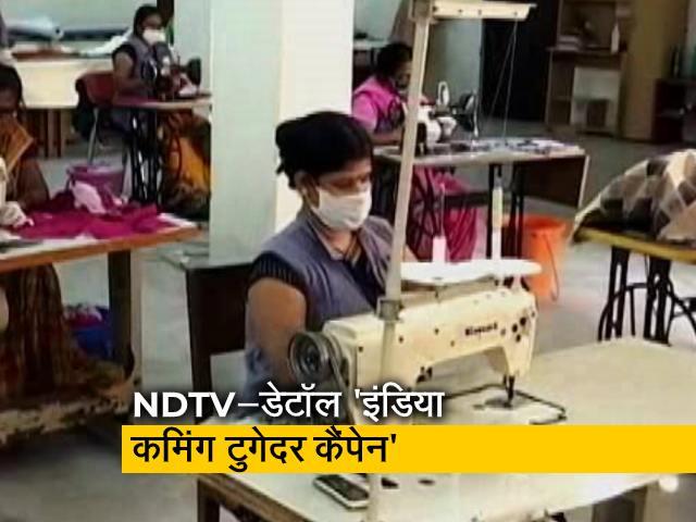 Videos : 'गूंज' प्रदान कर रहा है राशन और चिकित्सा